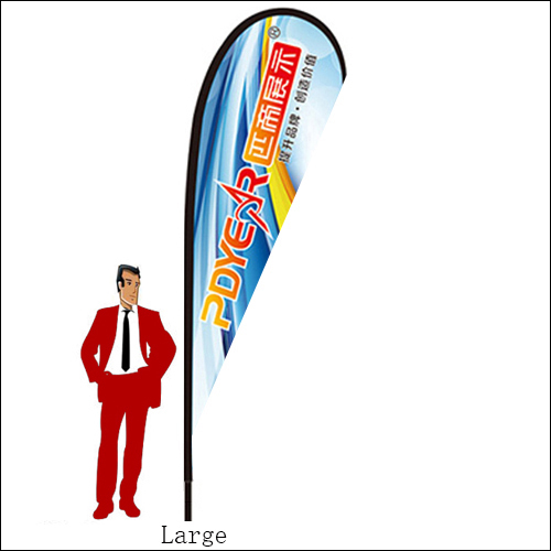 12FT/4M(H) Large Teardrop Flags Fbs51 (16FT TALL)