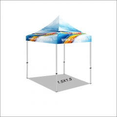 5FT/1.5X1.5 Custom Print Canopy Tents (No Bag)